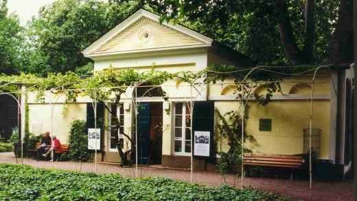Frankfurter Künstlerclub